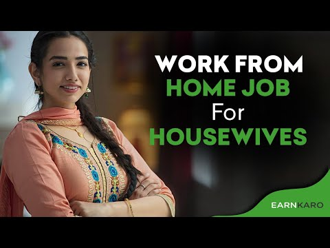 Work From Home Job For Housewives | How to Earn Online [Hindi - 2019]