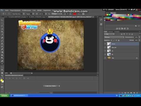 Учимся делать аватарки по игре Агарио Голодные игры(PhotoshopCS6)
