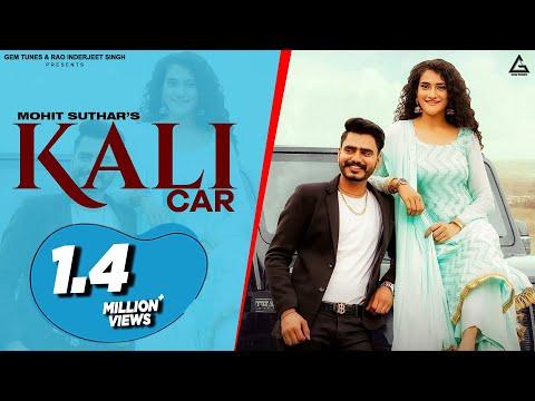 Kali Car (Official Video) Mohit Suthar | Arshiya Arshi | New Haryanvi Songs Haryanvi 2021