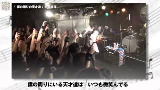 MUSIC+11 僕の周りの天才達 -中島卓偉-