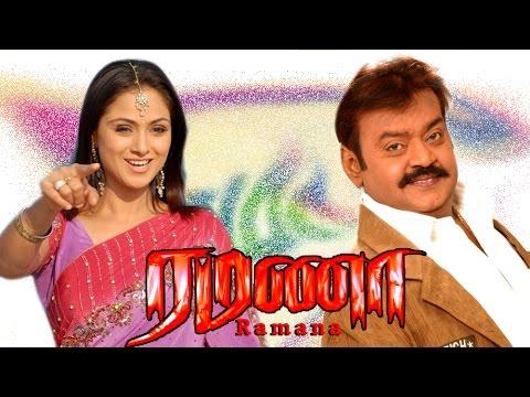 new tamil full movie ramana vijayakanth tamil full