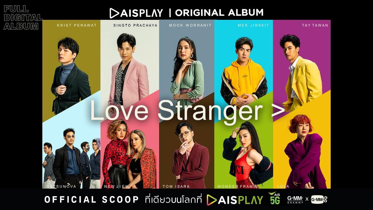 """คุณเชื่อไหมว่า...""""ความรัก"""" เกิดขึ้นได้ทุกที่ - Love Stranger [ Official  Scoop ] - YouTube"""