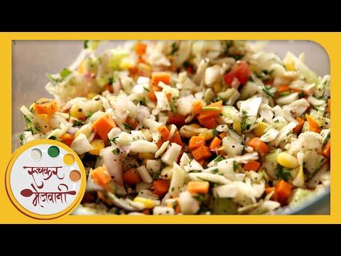 Quick vegetable salad healthy delicious salad recipe by archana quick vegetable salad healthy delicious salad recipe by archana koshimbir in marathi forumfinder Gallery