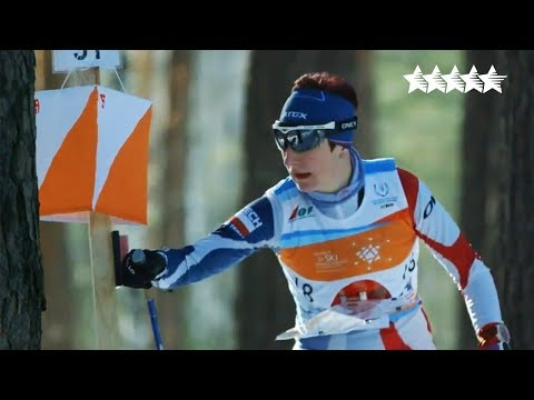 Ski orienteering will be included in the sports programme of the Winter Universiade 2019