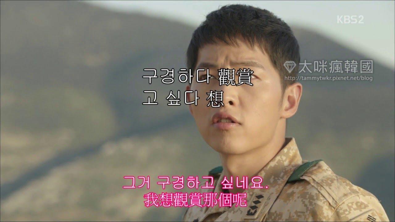 《太咪的韓語時間》 ep5 回韓國要做甚麼? - YouTube