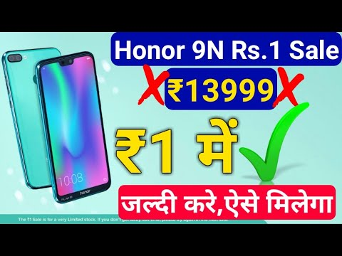 Honor 9N in ₹1 Only | Honor 9N Rs.1 Flash Sale 📱