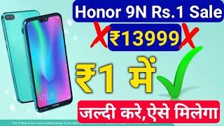 Honor 9N in ₹1 Only | Honor 9N Rs.1 Flash Sale 📱
