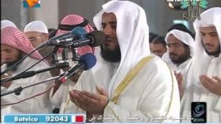 Дуба (дуа) Аллохумма махдина Мишари Рашид