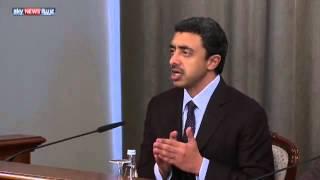 عبد الله بن زايد:لا يمكن تصنيف الإرهاب بإرهاب جيد وإرهاب سيء