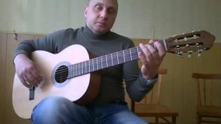 Уроки гитары.Бумбокс-Вахтёрам.1 часть