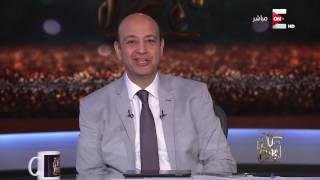 كل يوم - عمرو أديب: محمد صلاح عامل هوسة في لندن