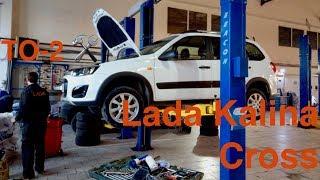 Сделал ТО 2 Lada Kalina Cross 🚗 у официала 🏁 цена 💵 ?
