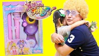 アイドルごっこ 魔法使いプリキュア スタンドマイク おもちゃ 変身プリチューム 新ED 魔法アラ・ドーモ  ダンス アイドル ファン ままごと | Hane&Mari'sWorld thumbnail