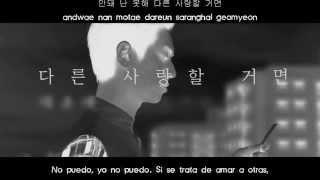 Monday Kiz - Words To Kill (두 번 죽이는 말) [Sub Esp   Rom   Hangul]
