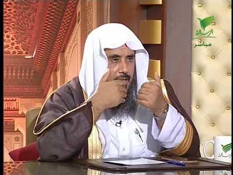 فتاوى العلماء:يستفتونك مع الشيخ أ.د سعد بن تركي الخثلان  8-2-1440هـ