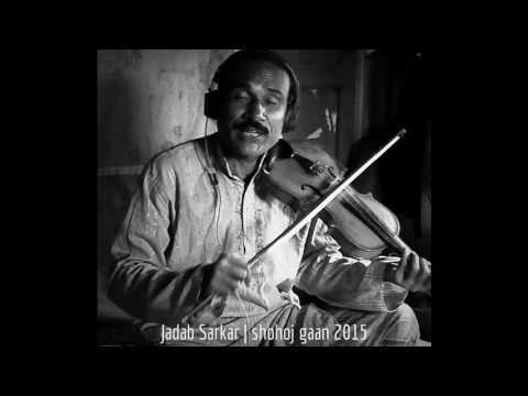 Jadab Sarkar - Dorodiya Bondhu Amar Koi