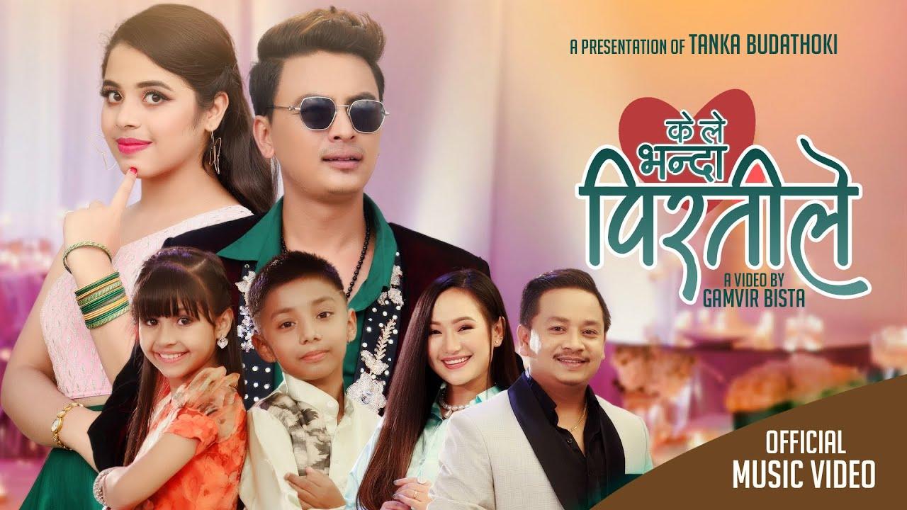 Download K Le Bhanda Piratile / Tanka Budathoki / Melina Rai Ft Paul Shah Samishrika Pariyar / AR Sanvee