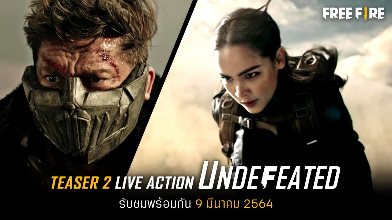 [OFFICIAL TEASER 2] UNDEFEATED Live Action | Garena Free Fire