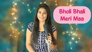Mother's Day Special    Dedicated To All Mothers    Bholi Bhali Meri Maa    #mothersday