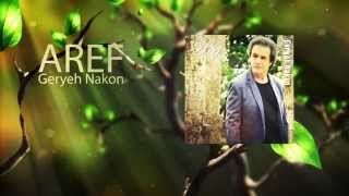 Aref - Geryeh Nakon SNEAK PREVIEW