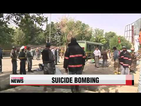 At least 8 killed in Kabul suicide bombing