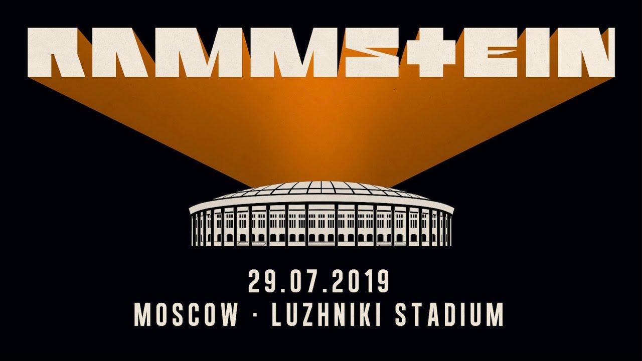 RAMMSTEIN live Luzhniki stadium  Moscow  Russia  29 07 201