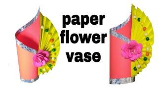 making paper flower vase | how to make flower vase at home | easy way to make flower vase
