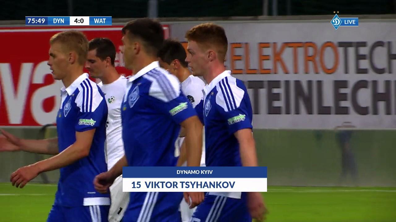 Динамо Киев - Ваттенс 4:0 видео