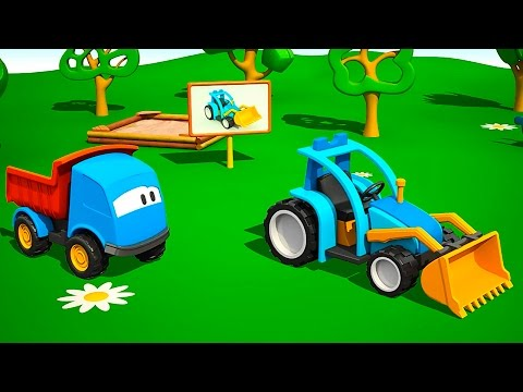 Leo der neugierige Lastwagen der Traktor - Deutsche Zeichentricks.