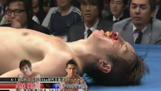 Kaew Fairtex (Thailand) vs. Yuta Kubo (Japan)
