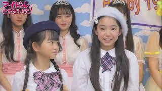 公開生放送番組イベントです(^o^) 間近でアイドルが見れて、一緒に番組...