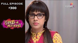 Ishq Mein Marjawan - Full Episode 300 - With English Subtitles