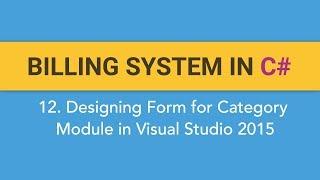 12. كيفية إنشاء نظام الفوترة في C# ؟ (تصميم استمارة فئة وحدة نمطية في Visual Studio 2015)