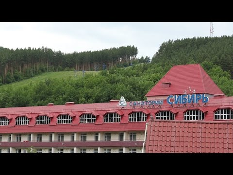 "Санаторий ""Сибирь"" г. Белокуриха. Видео отзыв."