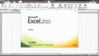Урок 1. Интерфейс MS Excel