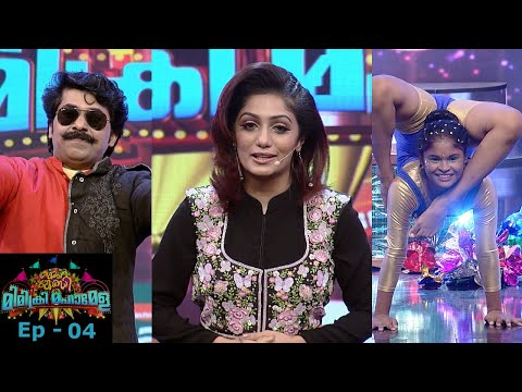 Mazhavil Manorama Mimicry Mahamela Episode 4