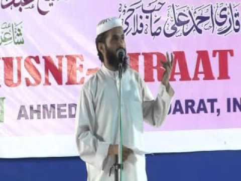 QARI IMTIYAZ FALAHI NAZAM MEHFILEQIRAAT AHMADAABAD