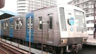 横浜市営地下鉄 ありがとう2000形号 上永谷発車