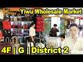 China Trade Market   District 2   G4   GoldenShiny Trading