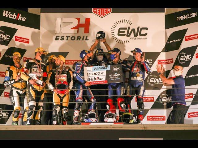 EWC世界耐久選手権 『Pit Stop Award』#96 MOTO AINをWebikeが表彰