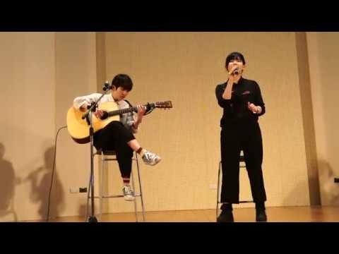 鬼 - 草東沒有派對 Acoustic Cover