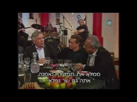 Бакинских еврей поёт песню уряим туп туп