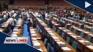 House plenary approves 2020 budgets of more government agencies