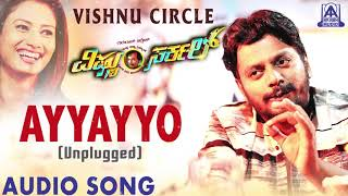 Ayyayyo Unplugged | Vishnu Circle New Kannada Movie Audio Songs | Akash Audio