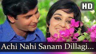 Achi Nahi Sanam - Vijay Arora - Asha Parekh - Rakhi Aur Hathkadi - R D Burman - Hindi Love Song