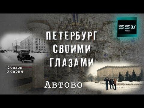 Театры Санкт-Петербурга — Википедия