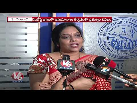 Hamara Hyderabad News | 19th September 2019 | V6 Telugu News