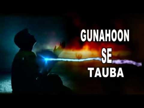 गुनाहो से तौबा__Gunahoon Se Tauba || Taqreer || Sonic Enterprise || Islamic