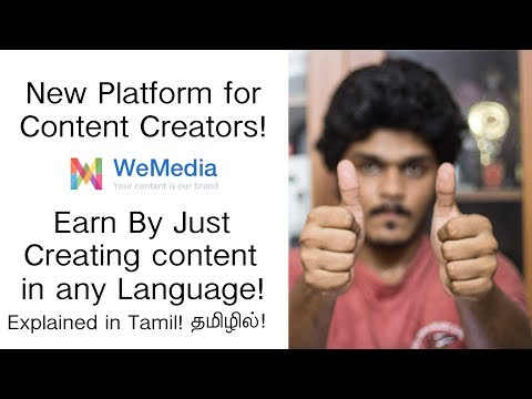 New Platform for Content Creators! - Earn By Just Creating,Explained in Tamil!