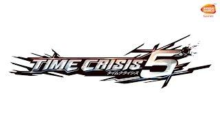 BANDAI NAMCO Time Crisis 5 Arcade Dual Pedal System
